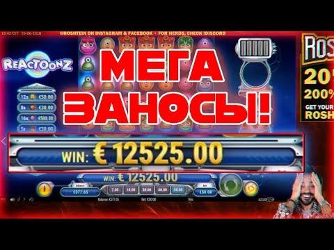 Джой казино комп игровые автоматы играть бесплатно ешки вулкан