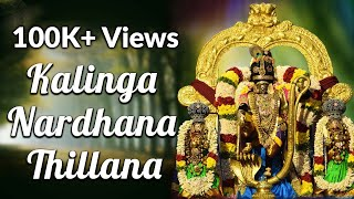 Kalinga Nardhana Thillana- A contemporary expression