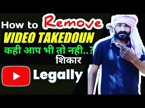 Copyright Video Takedoun Notic On My Channel | Copyright