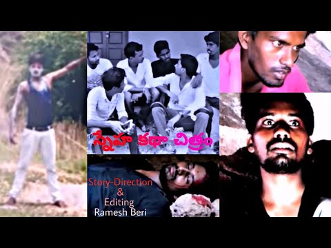 Sneha katha chithram || Horror ||  friendship || Village Creative Thinks~02