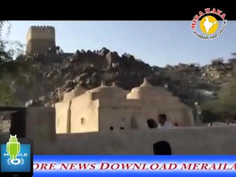 UAE Fujairah Al Bidyah Mosque Trip By Merailaka.com