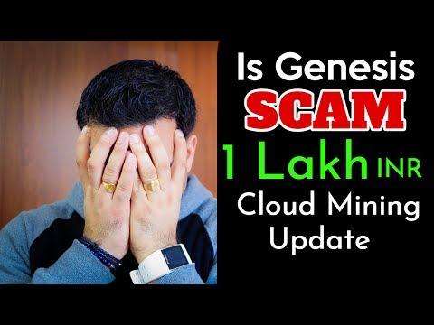 1 Lakh INR Cloud Mining Update - Must Watch Video