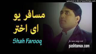 Shah Farooq ]♡Musafar you Ay Akhtar ]♡New sad song by Musafar 💔