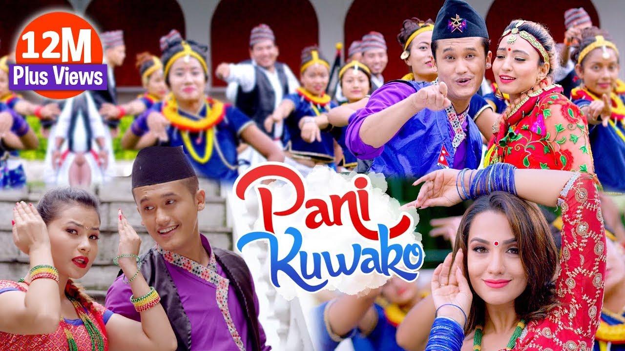 The Cartoonz Crew & Priyanka Karki New Song | Pani Kuwako By Saroj Oli and Smita Dahal