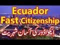 Easy Ecuador Second Citizenship and Fast Passport through Residence Visa Programs.