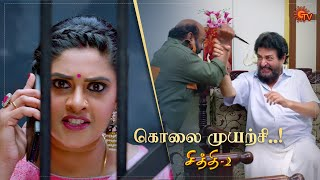 Chithi 2 - Ep 173 | 01 Dec 2020 | Sun TV Serial | Tamil Serial