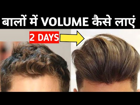 best-and-easy-hair-hacks-every-guy-should-try!- -hair-hacks-every-man-should-know- -style-saiyan