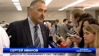 АВТОВАЗ представил новые разработки: LADA Vesta и LADA XRAY 2