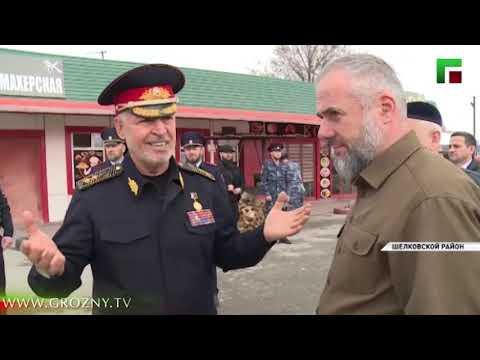 Руслан Алханов проинспектировал строительство социальных объектов в Шелковском районе