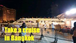 방콕 vlog 대만 남자친구와 방콕에서 크루즈 데이트 …