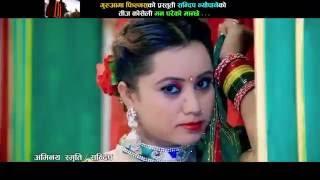 Nepali Movie-Papi Manchhe 2-Part 2
