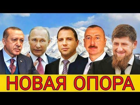 Срочное заявление Кадырова, Турция тормозила, нельзя играть с Арменией