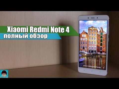 Xiaomi Redmi Note 4 - действительно честный обзор от пользователя