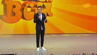 Ресей әншілеріне пародия. Андрей Баринов (Ресей)