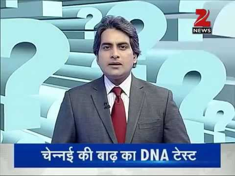 DNA: Who is to be blamed for Chennai floods?