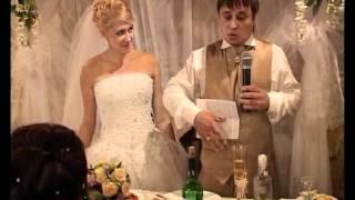 Свадебное поздравление моего креативного жениха)))
