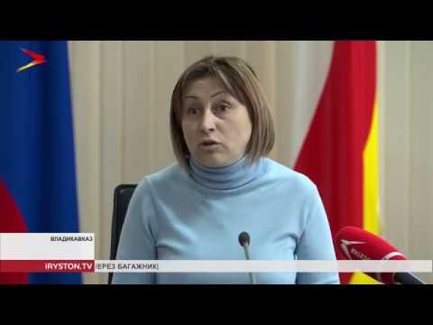 Зарплаты учителей Северной Осетии рассчитают по-новому