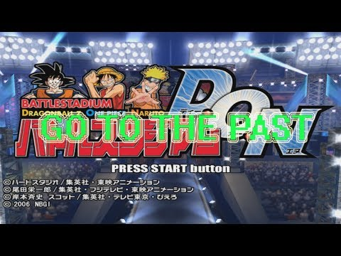 Go To The Past (1) - Battle Stadium D.O.N (PS2)