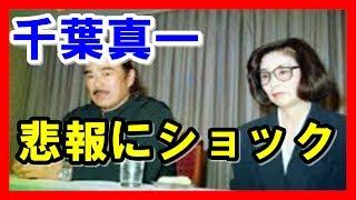 野際陽子さん死去 野際陽子さんの突然の訃報に芸能界からもたくさんの悲...