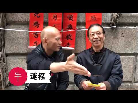 文武廟求籤十二生肖豬年運程 Part 1 [嘉賓:何漢明師傅] 〈好報在線〉2019-02-04