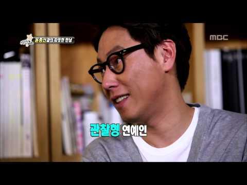 섹션TV 연예통신 - Section TV, Yoon Jong-shin #07, 윤종신 20130308