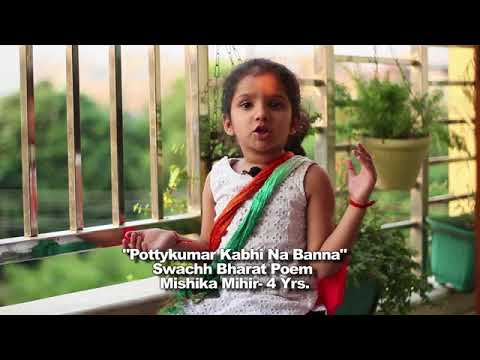 SWACHH BHARAT ABHIYAN POEM BY 4 YEAR OLD KID।। MISHIKA MIHIR।।  स्वच्छ भारत अभियान कविता