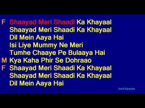 Shayad Meri Shaadi Ka Khayal - Kishore Kumar Lata Mangeshkar Duet Hindi Full Karaoke with Lyrics