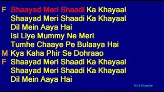 Shayad Meri Shaadi Ka Khayal - Kishore Kumar Lata Mangeshkar Duet Hindi Full Karaoke with Lyrics