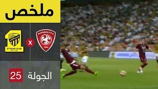 ملخص مباراة الاتحاد والفيصلي - دوري جميل - صحيفة صدى الالكترونية