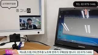 중고나라 노트북 샀다 똥밟았어요#반주기노트북#삼성노트북…