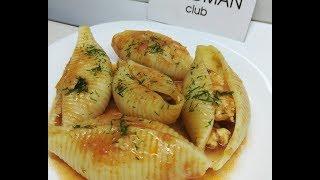 Макароны ракушки с куриным фаршем: рецепт от Foodman.club