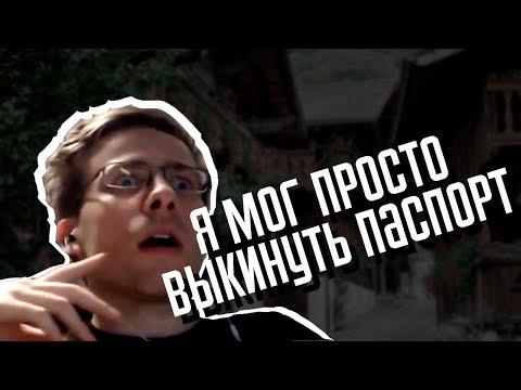 Нарезка: Стрим Itpedia - Гражданин мира, секрет Игоря Линка и прочее | часть 2/2