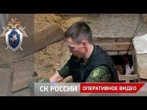 В Астрахани по подозрению в убийстве 12-летнего мальчика задержана его мать