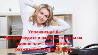 Гимнастика Воробьёва