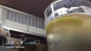 やきとん 江戸っ子の極旨ハイボール 京成立石 居酒屋 2016 Edokko Izakaya Unbelievable High Ball : Movie by my iPhone