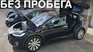 Распаковка Новых Model X /Новая Европейская Tesla