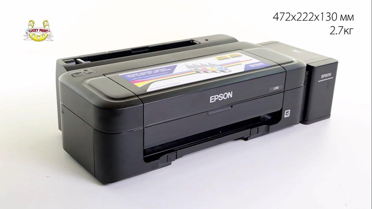 инструкция по запуску принтера epson l110