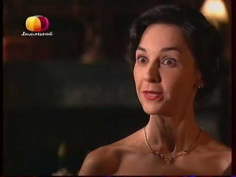 Земля любви, земля надежды (205 серия) (2002) сериал