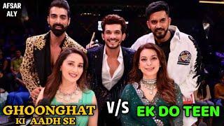 #MadhuriDixit| #JuhiChawla |#Ghoonghat Ki Aad Se Dilbar Ka- Hum Hain Rahi Pyar Ke -Performance Show