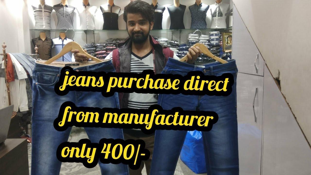 7e2ab7efacd Cheapest jeans wholesale market tank road Karol Bagh