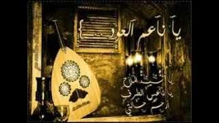 الفنانه عهود الجابري  يا ناعم العود