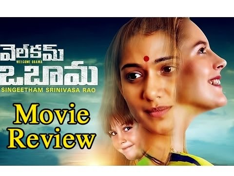 Welcome Obama Movie Review - Urmila, Rachel, Sanjeev, Singeetham Srinivas [HD]