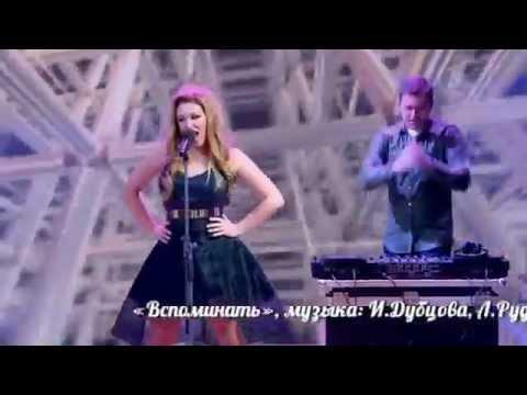 Текст, слова песни Леонид Агутин и Владимир Пресняков