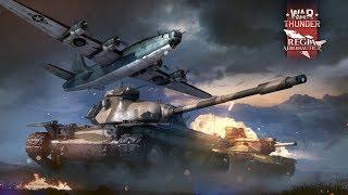 Random Stream #13 - This time I really play war thunder