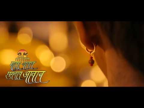 New song of shivaji maharaj