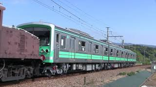 【新色・緑塗装】伊豆箱根鉄道5000系 5502編成 大場工場出場回送(甲種輸送)【ED32牽引】