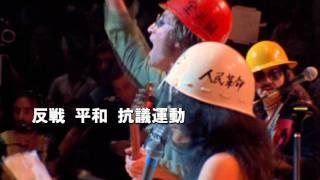 2011年8月13日(土)より東京都写真美術館ホールほか全国順次公開 没後3...