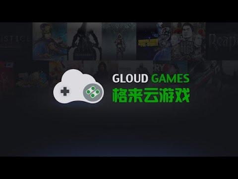 Xbox 360 Hacked apk+No vpn+Working on slow speed