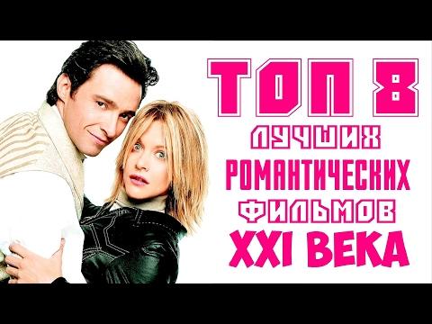 100 лучших советских комедий (сборник Rusnasledie)