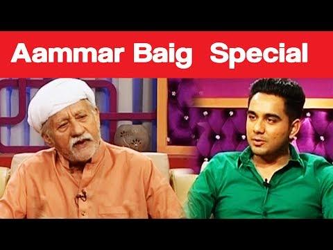 Darling With Khalid Abbas Dar - 23 July 2017 - Express News